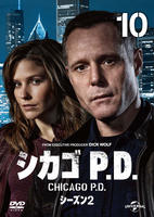 シカゴ P.D. シーズン2 Vol.10の評価・レビュー(感想)・ネタバレ