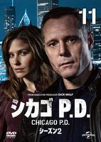 シカゴ P.D. シーズン2 Vol.11の評価・レビュー(感想)・ネタバレ