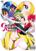 Cutie Honey Universe Vol.2の評価・レビュー(感想)・ネタバレ