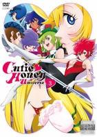 Cutie Honey Universe Vol.3の評価・レビュー(感想)・ネタバレ