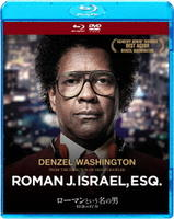 ローマンという名の男 -信念の行方- ブルーレイ&DVDセットの評価・レビュー(感想)・ネタバレ