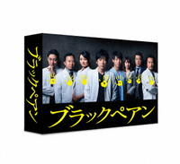 ブラックペアン DVD-BOXの評価・レビュー(感想)・ネタバレ
