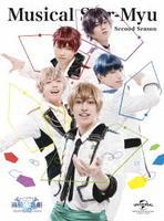 ミュージカル「スタミュ-2ndシーズン-」の評価・レビュー(感想)・ネタバレ