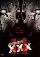 呪われた心霊動画 XXX(トリプルエックス)14の評価・レビュー(感想)・ネタバレ