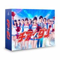 チア☆ダン Blu-ray BOXの評価・レビュー(感想)・ネタバレ