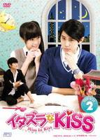 イタズラなKiss Miss In Kiss DVD-BOX 2の評価・レビュー(感想)・ネタバレ