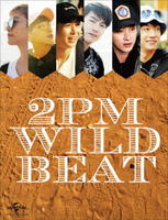 2PM WILD BEAT 240時間完全密着!オーストラリア疾風怒濤のバイト旅行 <初回限定生産版>の評価・レビュー(感想)・ネタバレ