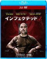 インフェクテッドZ ブルーレイ&DVDセットの評価・レビュー(感想)・ネタバレ