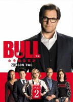 BULL/ブル 心を操る天才 シーズン2 DVD-BOX PART2の評価・レビュー(感想)・ネタバレ