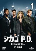シカゴ P.D. シーズン4 Vol.1の評価・レビュー(感想)・ネタバレ