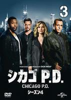 シカゴ P.D. シーズン4 Vol.3の評価・レビュー(感想)・ネタバレ