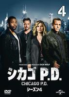 シカゴ P.D. シーズン4 Vol.4の評価・レビュー(感想)・ネタバレ