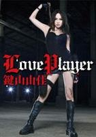 Love Player(DVD付)の評価・レビュー(感想)・ネタバレ