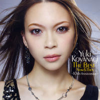 The Best Now&Then-10th Anniversary(初回生産限定盤)