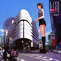 LIFE SIZE NOTEの評価・レビュー(感想)・ネタバレ