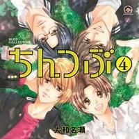 BLCDコレクション ちんつぶ4の評価・レビュー(感想)・ネタバレ