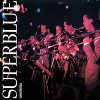 スーパーブルー!(初回限定盤)の評価・レビュー(感想)・ネタバレ