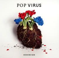 POP VIRUSの評価・レビュー(感想)・ネタバレ