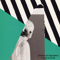 CENTER OF THE EARTHの評価・レビュー(感想)・ネタバレ