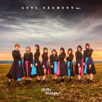 ANTI SEGMENT vol.1の評価・レビュー(感想)・ネタバレ