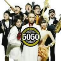湘南 Mid Night Club(期間限定盤)(DVD付)の評価・レビュー(感想)・ネタバレ
