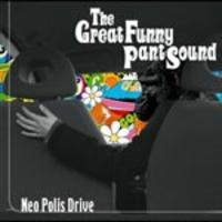 Neo Polis Driveの評価・レビュー(感想)・ネタバレ