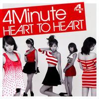 HEART TO HEARTの評価・レビュー(感想)・ネタバレ