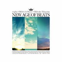 New Age Of Beatsの評価・レビュー(感想)・ネタバレ