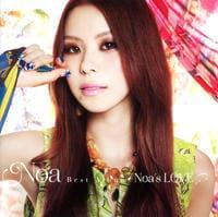 Noa's LOVE
