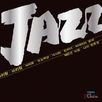ジャズ:プレイズ・アリラン・アンド・アザー・アソーティッド・トラディションズの評価・レビュー(感想)・ネタバレ