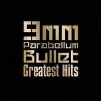 Greatest Hitsの評価・レビュー(感想)・ネタバレ