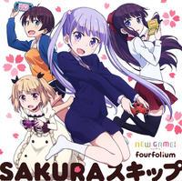 TVアニメ「NEW GAME!」オープニングテーマ「SAKURAスキップ」