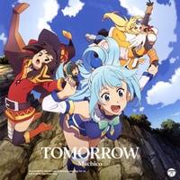 TVアニメ「この素晴らしい世界に祝福を!2」オープニング・テーマ「TOMORROW」