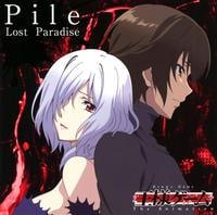 Lost Paradise(アニメ盤)の評価・レビュー(感想)・ネタバレ