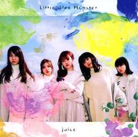 juiceの評価・レビュー(感想)・ネタバレ