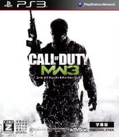 Call of Duty MODERN WARFARE3 字幕版