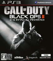Call of Duty BLACK OPS2 字幕版