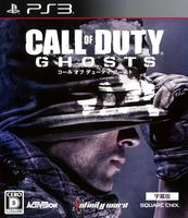 Call of Duty GHOSTS 字幕版