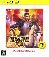 信長の野望 天道 PlayStation3 the Best