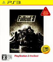 Fallout3 PlayStation3 the Best
