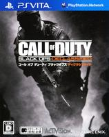 Call of Duty BLACK OPS DECLASSIFIED 廉価版