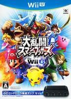 大乱闘スマッシュブラザーズ for Wii U ゲームキューブコントローラ接続タップセット (同梱版)