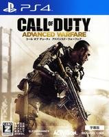 Call of Duty ADVANCED WARFARE 字幕版