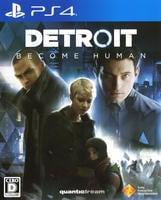 Detroit: Become Humanの評価・レビュー(感想)・ネタバレ