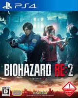 BIOHAZARD RE:2の評価・レビュー(感想)・ネタバレ