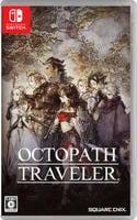 OCTOPATH TRAVELERの評価・レビュー(感想)・ネタバレ