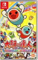 太鼓の達人 Nintendo Switchば~じょん!の評価・レビュー(感想)・ネタバレ