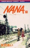NANA-ナナ- 21