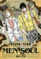 SEVEN☆STAR MEN SOUL 3の評価・レビュー(感想)・ネタバレ