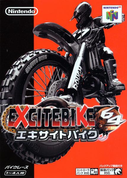 エキサイトバイク64のジャケット写真